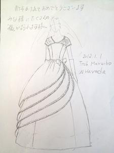 2012.1.1.JPG