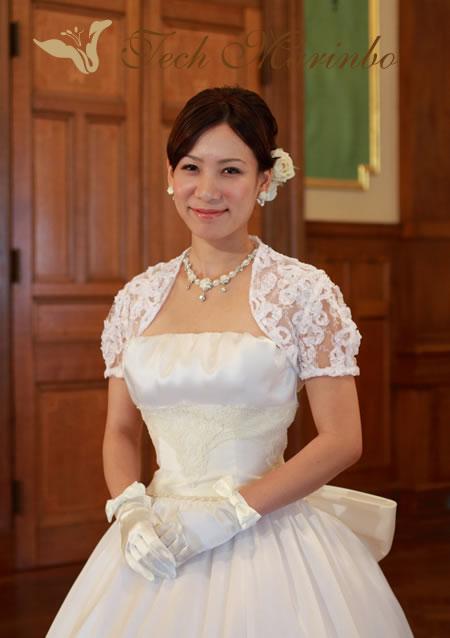 ウェディングドレス【美の祭典】ボレロ.jpg
