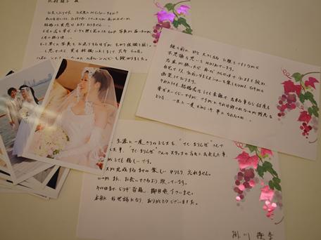 掛川優季様1.jpg