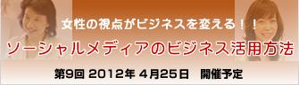 bnr_20120425_l.jpg