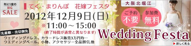 festa_banner.jpg